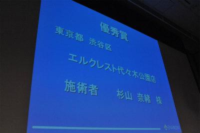 2013.10.20DSC_1066.jpg