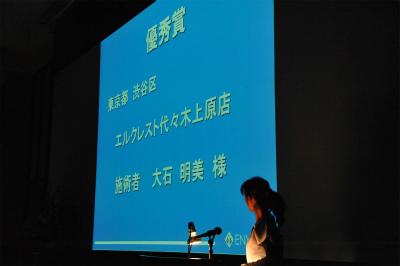 2013.10.20DSC_1102.jpg