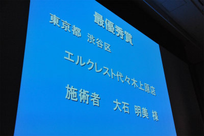 2013.10.20DSC_1120.jpg