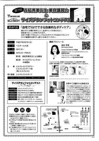 MX-3640FN_20150417_120539_001.jpg