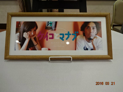 2015.3.21DSC01588.jpg