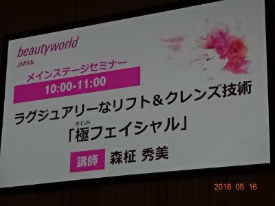 2016.5.16DSC02585.jpg