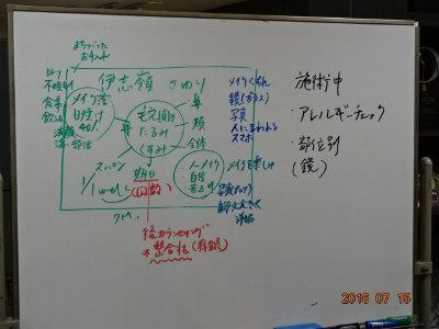2016.7.15DSC03618.jpg