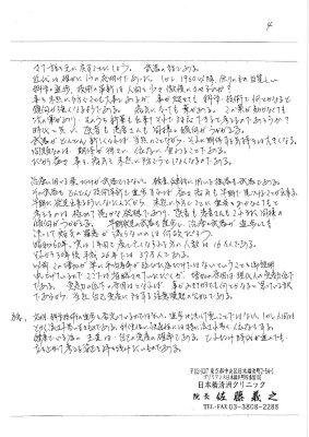 2016.11.16MX-3640FN_20161116_164407_004.jpg