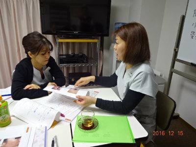 2016.12.15DSC01411.jpg