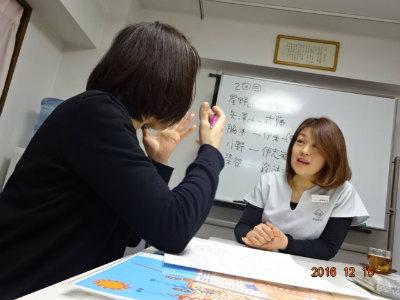 2016.12.15DSC01595.jpg