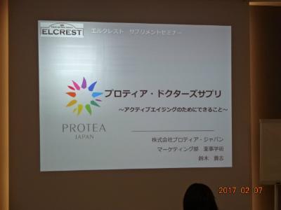 20170207DSC02997.jpg