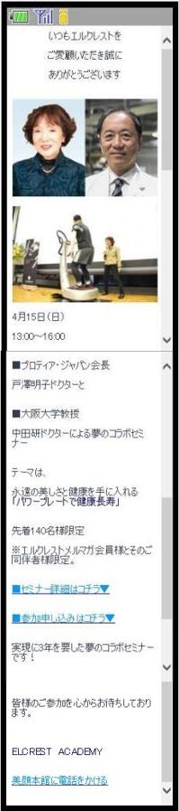 20180415aa.jpg