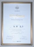 diploma0013fdfdf.jpg