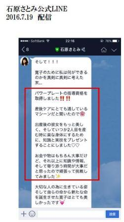 20160719d.JPG