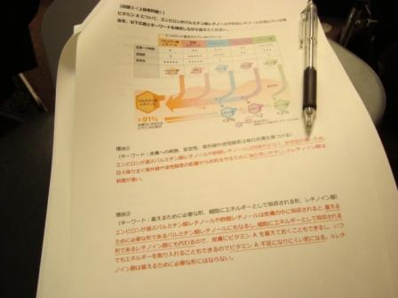 DSC00423sdf.JPG
