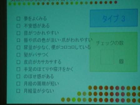 DSC00668jkj.JPG