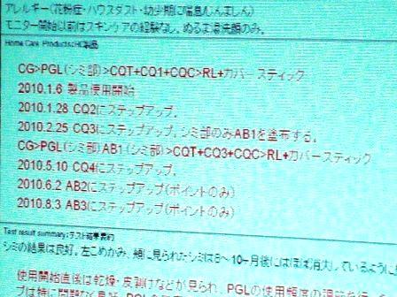 DSC05525jh.jpg
