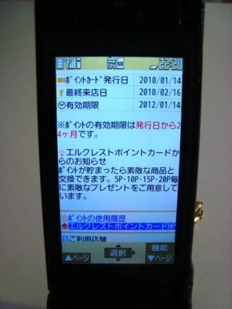 DSC08177;lfd.JPG