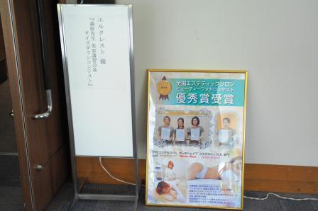DSC_0048xcvcd.JPG