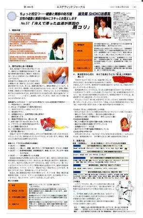 MX-2300FG_20100309_234622_001sd.jpg