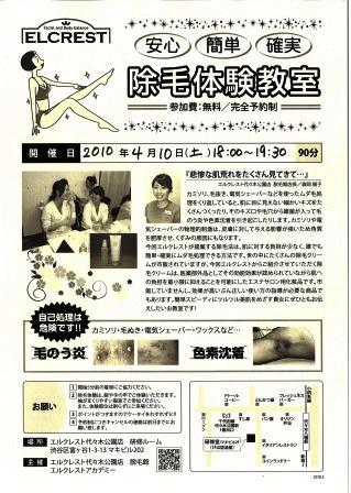 MX-2300FG_20100411_040001_001asd.jpg