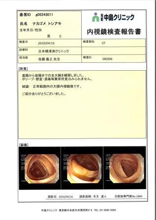 MX-2300FG_20100416_231106_001a.jpg