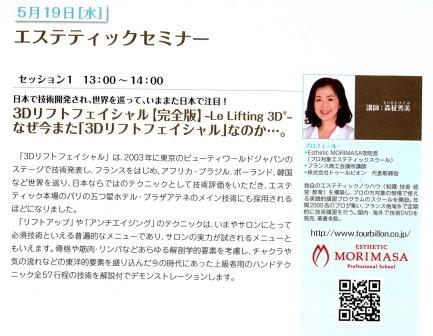 MX-2300FG_20100520_201213_001dfs.jpg