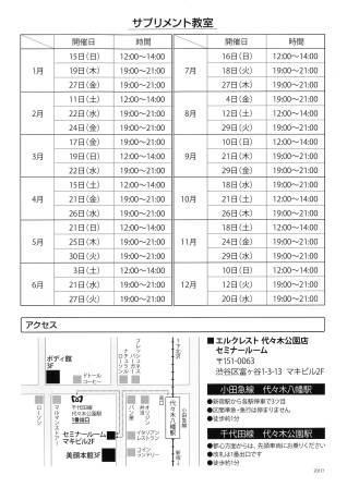MX-3640FN_20161220_234408_002.jpg