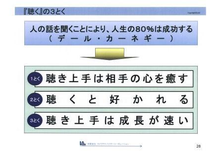 doc2010100121310f0_001.jpg
