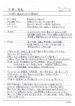 doc20110127234753_001.jpg