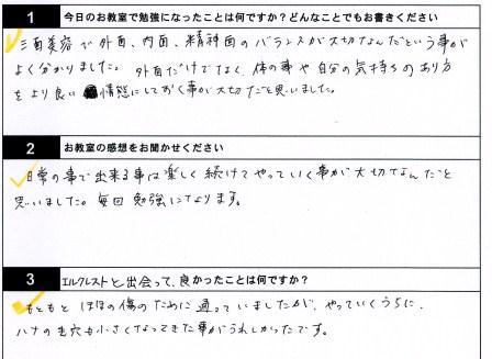 doc20110309204956_001jh.jpg