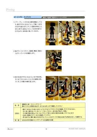 doc20110417232606_003hgbf.jpg