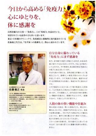 doc20110418115319_001.jpg