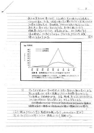 doc20110428202247_002.jpg