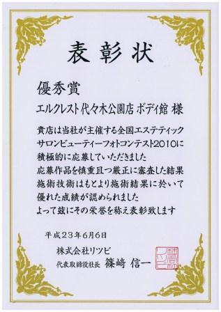 doc20110612175534_001.jpg