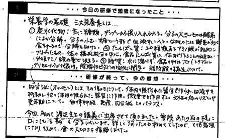 doc20110717232917_004.jpg