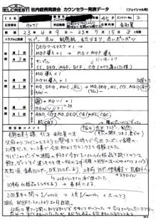 doc20110814162544_001.jpg