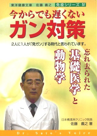 doc20121218233656_001.jpg